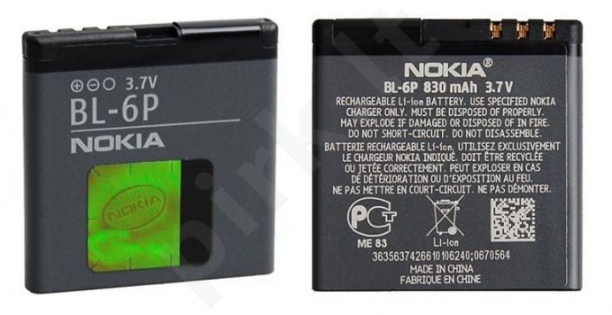Nokia BL-6P baterija juoda