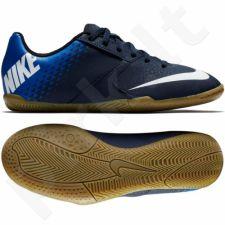Futbolo bateliai  Nike Bombax IC Jr 826487-414