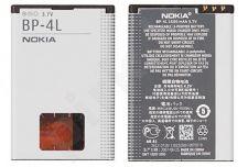 Nokia BP-4L baterija juoda be pakuotės