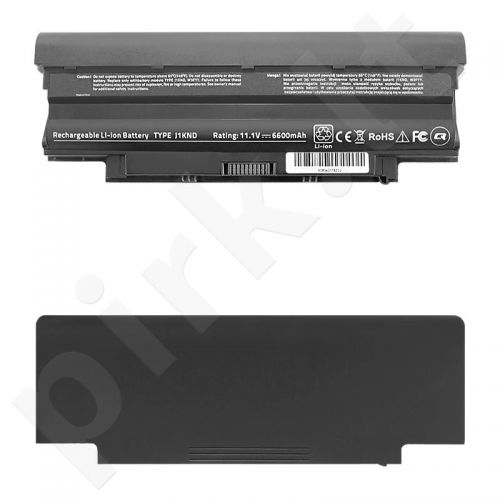 Qoltec Long Life Notebook Battery -  Dell N4010 14R | 6600mAh | 11.1V