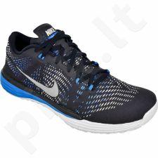 Sportiniai bateliai  Nike Lunar Caldra M 803879-414