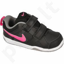 Sportiniai bateliai  Nike Lykin 11 Kids 454376-060