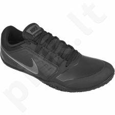 Sportiniai bateliai  Nike Air Pernix M 818970-001