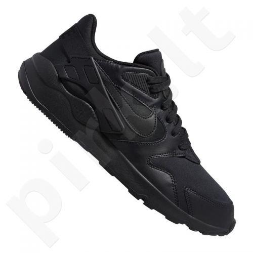 Sportiniai bateliai  Nike LD Victory M AT4249-003
