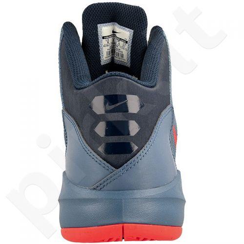 014afeb2c369 Krepšinio bateliai Nike Zoom Without a Doubt M 749432-404 - Pirk.lt ...