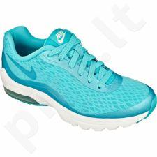 Sportiniai bateliai  Nike WMNS Air Max Invigor BR W 833658-441