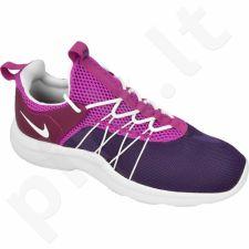 Sportiniai bateliai  Nike Sportswear Darwin W 819959-515