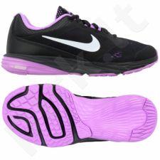 Sportiniai bateliai  bėgimui  Nike Tri Fusion Run W 749176-005