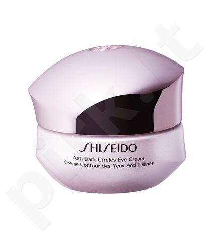 Shiseido White Lucent, paakių kremas moterims, 15ml