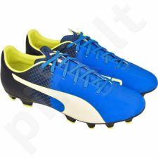 Futbolo bateliai  Puma evoSPEED 4.5 FG M 10359204