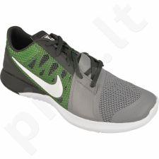 Sportiniai bateliai  Nike FS Lite Trainer 3 M 807113-007