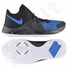 Krepšinio bateliai  Nike Air Versitile III M AO4430-004