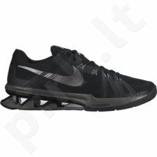 Sportiniai batai  Nike Reax Light Speed M 807194-004
