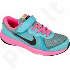 Sportiniai bateliai  Nike Fusion X 2 Jr 820319-403