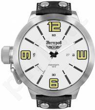 Vyriškas NESTEROV laikrodis H0943B02-05A