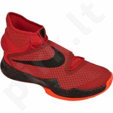Krepšinio bateliai  Nike Zoom HyperRev 2016 M 820224-660
