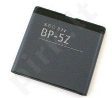 Battery Nokia BP-5Z (700)