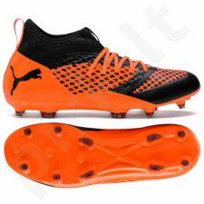 Futbolo bateliai  Puma Future 2.3 Netfit FG M 104832 02