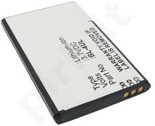 Battery Nokia BL-4UL (Asha 225)