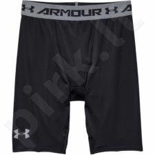 Kompresiniai šortai Under Armour HeatGear® Armour Compression M 1257472-001