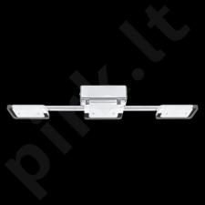 Lubinis šviestuvas EGLO 94155 | CARTAMA