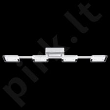 Lubinis šviestuvas EGLO 94156 | CARTAMA