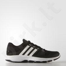 Sportiniai bateliai  sportiniai Adidas Gym Warrior 2 B23608