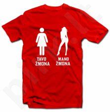 """Marškinėliai """"Tavo ir mano žmona"""""""