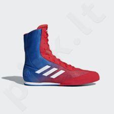 Sportiniai bateliai  boksininkams  Adidas Box Hog Plus mėlyna-