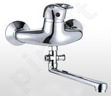 Maišytuvas voniai A2506 S