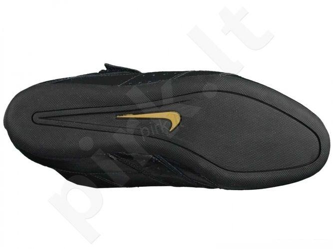 PREKĖ ŽEMIAU SAVIKAINOS! Laisvalaikio bateliai Nike Wmns Roubaix II V